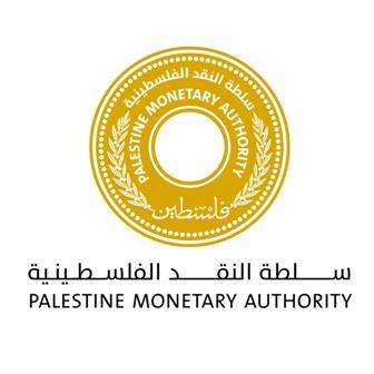 Logo-PMA-New