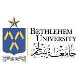 betlahem_uni