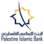 palestine_islamic_bank