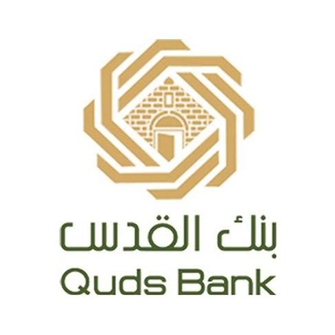 quds_bank